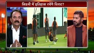 Aaj Tak Show: मदनलाल ने कहा Sydney में 6 बल्लेबाज जरूरी, 3 पेसर और 1 स्पिनर काफी |  Vikrant Gupta