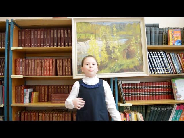 Изображение предпросмотра прочтения – АрианаСетчихина читает произведение «Листья (Пусть сосны иели…)» Ф.И.Тютчева