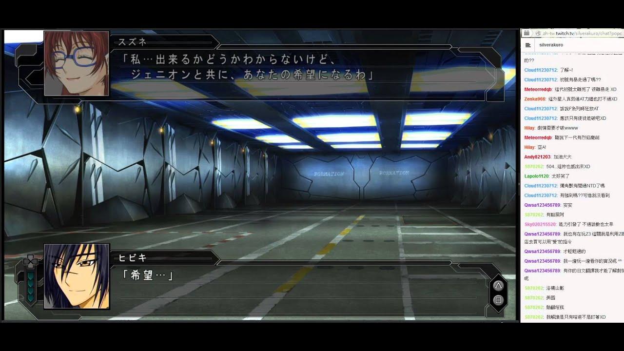 第三次機器人大戰Z 時獄篇 聖戰再開!突破時間的牢獄!小翻譯劇情對話(12話~18話 - YouTube