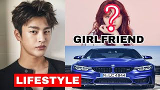 Seo In Guk Lifestyle, Age, Girlfriend, Net Worth, Facts, Hobbies, Biography, FK creation