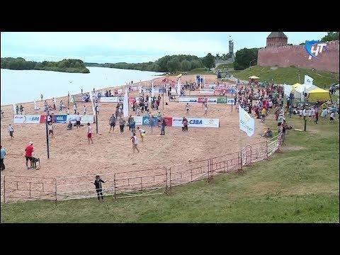 Великий Новгород принял всероссийский фестиваль детского пляжного волейбола