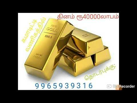 ரூ2,00,000லாபம் தரும் Gold trading technical in Tamil YouTube