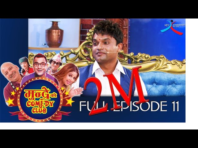 MUNDRE KO COMEDY CLUB 11 PASHUPATI SHARMA by Aama Agnikumari Media