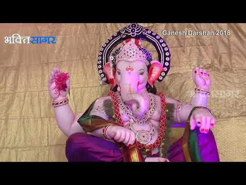 Ganesh Darshan 2018 - Eps 09 - Malad Exclusive only on Bhakti Sagartv