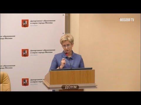 2086 школа ЮЗАО Орлова ЕВ директор 75% аттестация на 5л ДОНМ 26.11.2019