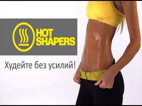 неопреновые бриджи для похудения отзывы
