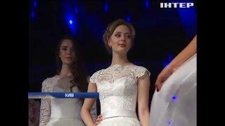 Третий бал открытия свадебного сезона с Wedding.ua 'Подробности' телеканал Интер