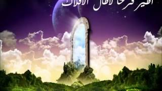 تراتيل النجوم انشودة ايرانية رائعة