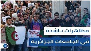 مظاهرات حاشدة للطلبة بالقرب من ساحة البريد المركزي بالجزائر