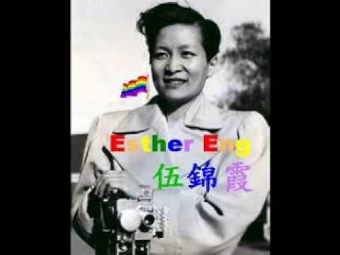 "Esther Eng (伍錦霞) ""Heartache (心恨)"" in 1936"