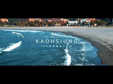 Taiwan Kaohsiung 2018  - Cinematic Travel Video | DJI Spark