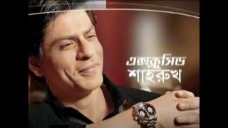 EXCLUSIVE SRK 24 GHANTA