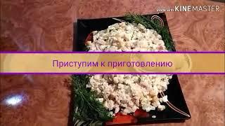 Салат с крабовых палочек , но очень вкусный.!