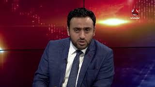 بناء اقتصاد جماعة الحوثي على أنقاض تدمير اقتصاد الدولة والمجتمع|  حديث المساء