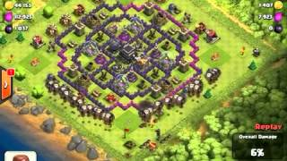 Clash of Clans Archer Queen saves the day
