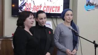 20 лет со дня трагедии в г. Каспийск