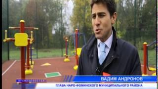 Открытие новых спортивных площадок в д.Шустиково