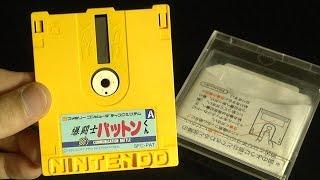 Explosive Fighter Patton (Famicom Disc System) James & Mike Bonus!