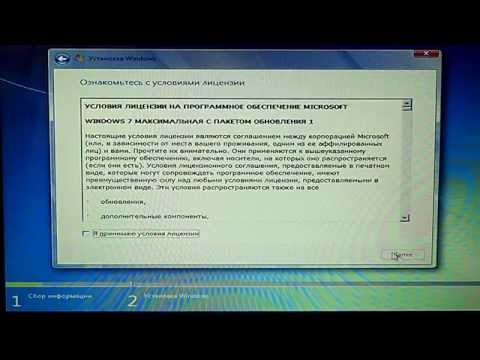 "Установка Windows 7 на ноутбук DNS 17.3"" (0161145)"