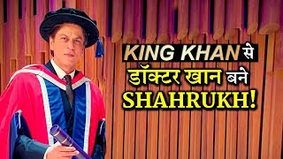 Shah Rukh Khan Was Felicitated With An Honorary Doctorate By The University of Law in London