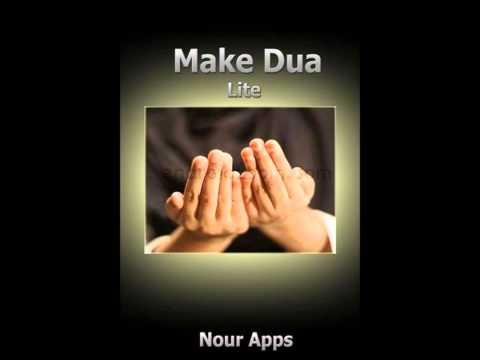 Qari Ziyad Patel - DUA   (the best dua I ever heard ! )