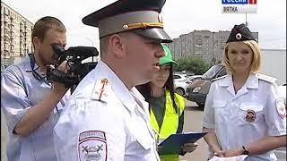 Вести. Кировская область (Россия-1) 03.07.2018(ГТРК Вятка)