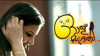 Olu mattetha Malayalam Short Film 2016