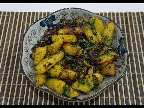 🇬🇧🇮🇳🍅 🍆 Indian Dry Fry Potato Recipe - Aloo Fry - Vegan