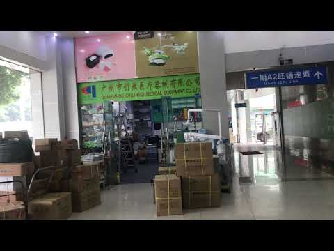 Guangzhou, Guolan Medical Equipment City