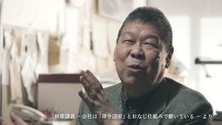 橋本治の映像講義「最後になって突然、天皇の話が出て来たぞ!」