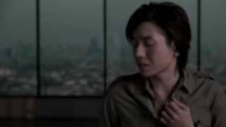 BOY PEACEMAKER - ความอ่อนแอ