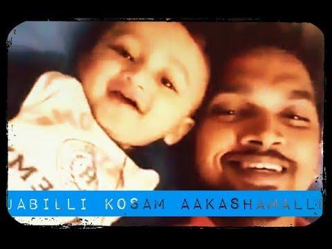 Jabilli Kosam Aakashamalle | feat. Alex Naubad | Cover by Nithin Naubad