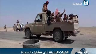 الجيش اليمني يواصل تمشيط المخا