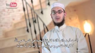 إيطالي تأثر بآية فترك المسيحية للأبد #بالقرآن_اهتديت٢ ح٢٧ AbdulRahman Tells His Story from Italy