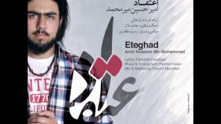 Amir Hossein Mir Mohammad - Eteghad