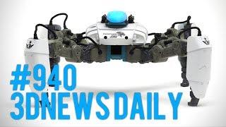 3DNews Daily 940: уязвимость в смартфонах OnePlus, настольная версия Deezer, AR-робот MekaMon