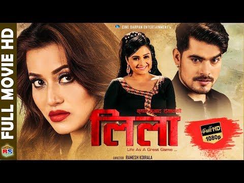 LEELA || New Nepali Full Movie HD 2018/2074 || Ft. Malina/ Raj /Sanchita