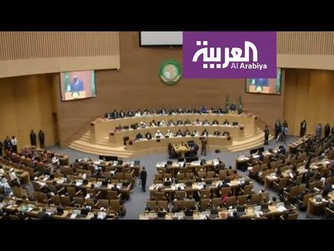 كيف نشأ الاتحاد الأفريقي وما هي أهميته؟  - نشر قبل 9 دقيقة
