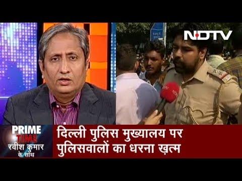 Prime Time With Ravish, Nov 05, 2019 | क्या दिल्ली पुलिस के जवानों का गुस्सा अपने अफसरों से था?
