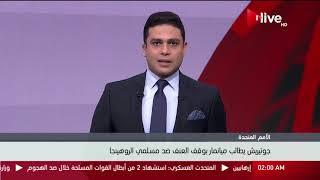 موجز أخبار الثانية صباحاً - الخميس 14 سبتمبر 2017