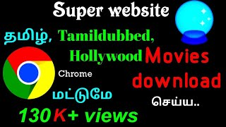 How to movie download on chrome Tamil? 🔥🔥