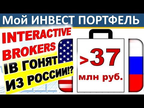 №87 Инвестиционный портфель. ВТБ инвестиции для начинающих Акции. ETF. ИИС. дивиденды инвестирование