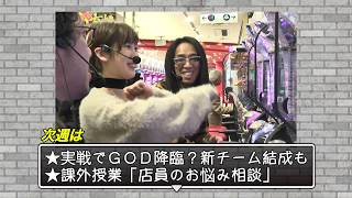 パチドルクエスト season1 #10 初回放送:6/8(木)22時~ <毎週木曜レ...