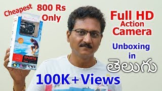 Cheapest Full HD Action Camera for 800 Rs Unboxing in Telugu...