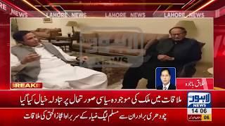 Leader of Muslim League Zia, Ijaz-ul-Haq meets PML-Q leadership