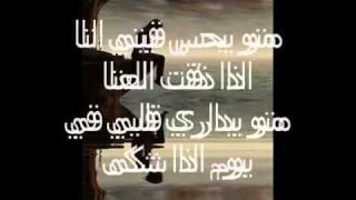 ahla khaliji .flv