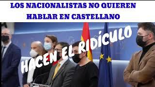 🤪🤪🤪MIENTRAS TANTO LOS NACIONALISTAS HACEN EL RIDÍCULO..QUE ESPERPENTO!!!!