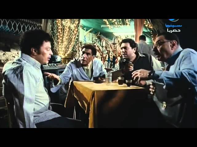 NAMLA TÉLÉCHARGER FILM SAR5ET