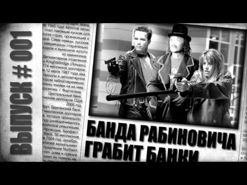 Соловьёв — Lurkmore
