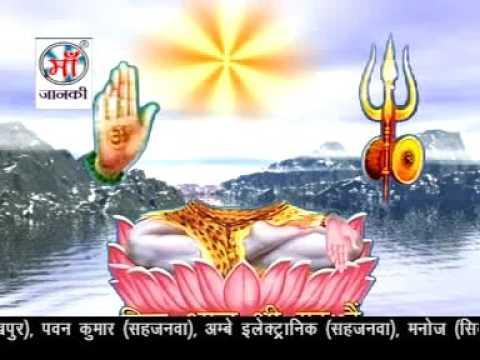 NEW 2016 SHIV CHARCHA #SHIV GURU KAHIYA DEBU DARSHANVA Maa Janki Series-Bhakti